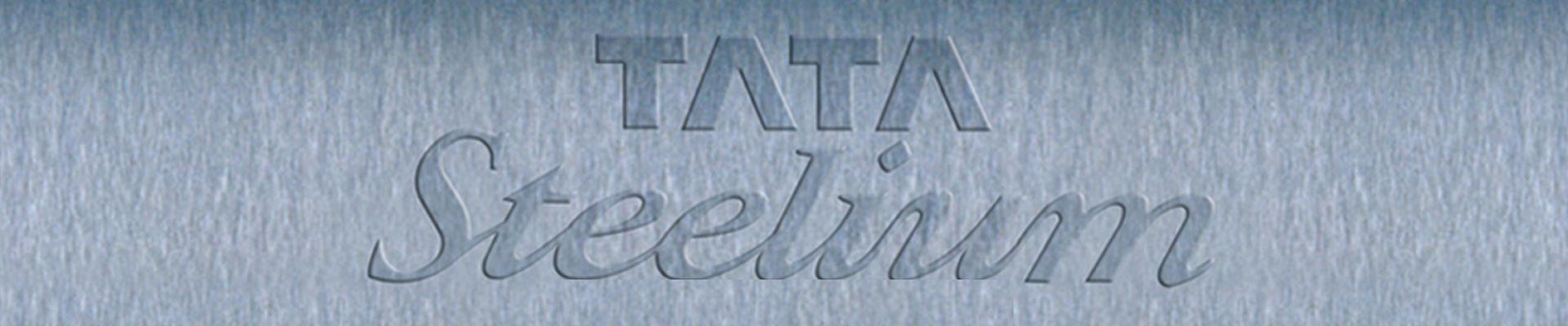 Tata Steelium